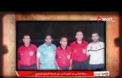 رسالة إكرامي عبدالعزيز لاعب غزل المحلة السابق لبرنامج القاهرة أبوظبي