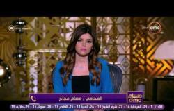 مساء dmc - المحامي عصام حجاج يوضح عقوبة المتهم بإغتصاب طفلة عمرها عامين