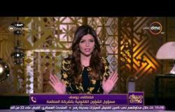 """مساء dmc - """"رقص العراة"""" بحفل مدرسة ثانوية بمصر يثير ضجة على السوشيال ميديا"""