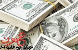 عاجل .. تراجع سعر الدولار خلال تعاملات اليوم بعدد من البنوك .. ننشر سعر الأخضر بجميع البنوك الآن