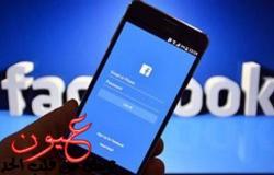 5 طرق لتأمين صورك على «فيس بوك» بعد أزمة نورهان مالك