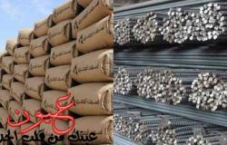 سعر الحديد والأسمنت اليوم الأربعاء 29/3/2017 و توقعات بانخفاض سعر الحديد
