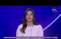 الأخبار - النشرة الإخبارية الموجزة الثالثة عصراً مع الإعلامية دينا الوكيل 21-4-2017