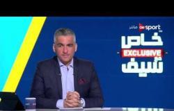 خاص مع سيف: لقاء مع هانى رمزى المدير الفنى لمنتخب المحليين وحديث خاص عن المنتخب