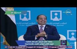 """اسأل الرئيس - الرئيس السيسي عن تعيين الحدود البحرية مع السعودية ضاحكاً """" إحنا لسة راجعين """""""