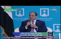 اسأل الرئيس - السيسي : نحترم أحكام القضاء بشأن تعيين الحدود مع السعودية ولن نجامل أحد على حساب مصر
