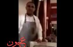شاهد بالفيديو    ماذا فعل وزير المالية السعودية بعد تناول الطعام بأحد المطاعم