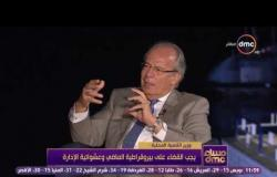 مساء dmc - وزير التنمية المحلية: يجب القضاء على بيروقراطية الماضي وعشوائية الإدارة