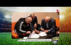 مساء الأنوار: حسام وإبراهيم حسن يجددان عقدهما مع المصري لموسم واحد