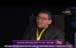 مساء dmc - أحمد رأفت أحد المشاركين في مؤتمر الشباب وكيف كان يتعامل معه البابا في مدرسة الرهبان