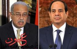 في صدمة اقتصادية أخرى لمصر … صدور قرار دولي سىء جداً ضد الحكومة المصرية اليوم
