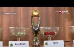 القاهرة أبوظبي: مناقشة لقرعة دوري أبطال إفريقيا .. وتحليل مباريات الأسبوع الـ26 من الدوري الممتاز