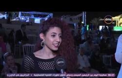 """8 الصبح - تقرير عن """"مهرجان القاهرة للموضة"""" بحضور ابرز شخصيات المهتمة بالموضة فى مصر"""