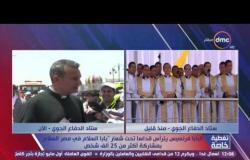 تغطية خاصة - نقل أجواء الفرحة بين المواطنين بعد إنتهاء القداس الإلهي برأسة البابا فرنسيس