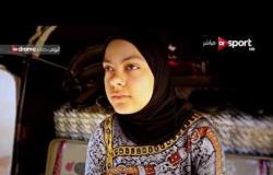 القاهرة أبوظبي: صنع في مصر .. قصة نجاح البطلة الأولمبية سارة سمير