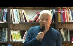 القاهرة أبوظبي: التصريحات المثيرة للمستشار مرتضى منصور بشأن مباراة الزمالك والمقاصة