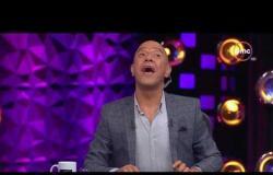 """عيش الليلة - """"لعبة الأغاني"""" مع الفنان أحمد آدم وصلاح عبد الله وأشرف عبد الباقي"""
