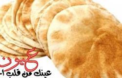 لتجنب الاصابة بالسرطان.. تعرف علي الطريقة الصحية لحفظ الخبز في الفريزر
