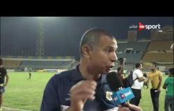 ستاد مصر: لقاء مع أبو طالب العيسوي - المدير الفني للإسماعيلي عقب التعادل مع المقاولون العرب