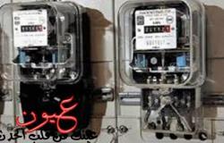 زيادة أسعار الكهرباء في هذا التاريخ والبرلمان لن يؤجلها