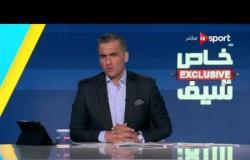 خاص مع سيف: اجتماع أندية الدورى فى مصر للمقاصة