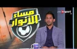 مساء الأنوار: لقاء خاص مع نور السيد لاعب فريق الاتحاد السكندرى