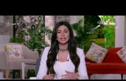 """8 الصبح - مدحت صالح يغني تتر مسلسل """"إزاي الصحة"""" بعد إعتذار """"بلاك تيما"""""""