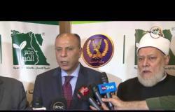 8 الصبح - تقريرعن بروتوكول تعاون بين مؤسسة مصر الخير ووزارة الداخلية للتفريج عن الغارمات