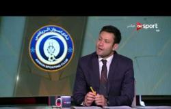 ستاد مصر: ملخص الشوط الأول من مباراة أسوان والمصري - ضمن الأسبوع الثلاثون للدوري المصري