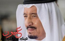 بالفيديو || السعودية تنتظر حدثا خطيرا يوم 7 رمضان