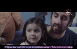 حكاية كل بيت - الحلقة الخامسة من البرنامج مع د /محمد رفعت وزهرة رامي بتاريخ 26-5-2017