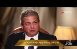 لقاء حصري: رأي وزير الشباب والرياضة في أداء كوبر
