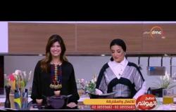 مطبخ الهوانم - حلقة 1 رمضان مع الشيف غادة نواره ونهى عبد العزيز - حلقة السبت 27-5-2017