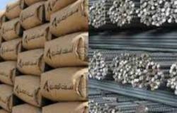 اسعار الحديد والاسمنت اليوم السبت 27/5/2017: استقرار أسعار الأسمنت فى أول أيام شهر رمضان