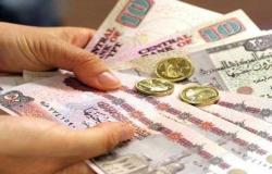 أحدث قرارات تغيير العملة في مصر.. قرارات البنك المركزي لشهر رمضان