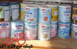 أرخص أسعار علب حليب الاطفال في مصر