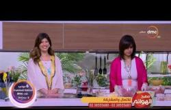 مطبخ الهوانم - حلقة 3 رمضان مع الشيف أروي الرملي ونهى عبد العزيز - حلقة الإثنين 29-5-2017