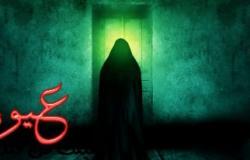 حدثَ في 3 رمضان 11 هجرية| وفاة «قُرّة عين الرسول»: أول من لحقت به إلى دار الآخرة
