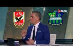 ستاد مصر: تحليل الأداء التحكيمي لمباراة مصر للمقاصة 2 - 2 الأهلي ضمن مباريات الأسبوع الـ30 من الدوري
