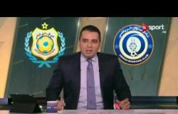 ستاد مصر - ملخص الشوط الثاني من مباراة أسوان والإسماعيلي بالجولة الـ 32 من الدوري الممتاز