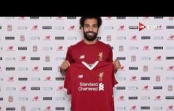 """الكالشيو: النجم المصري """"محمد صلاح"""" ينتقل إلى ليفربول الإنجليزي بـ 42 مليون يورو"""