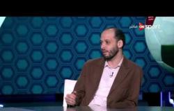 الكالشيو: صفقات اليوفنتوس المتوقعة - أحمد صبري