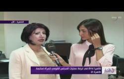 كاميرا dmc في غرفة عمليات المجلس القومي للمرأة لمتابعة ظاهرة التحرش - الأخبار