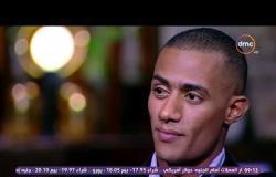 """لقاء خاص - النجم محمد رمضان """" الجمهور شبهني بـ أحمد زكي وبعدها قالو بلطجي """""""
