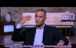 """لقاء خاص - النجم محمد رمضان """" نجاح مسلسل الأسطورة عدي التوقعات """""""