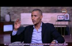 "لقاء خاص - النجم محمد رمضان "" جمهوري هو عائلتي """