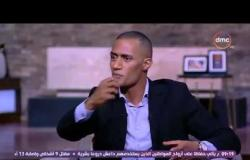 لقاء خاص - النجم محمد رمضان ... الاخلاص للبلد من أهم أسباب النجاح