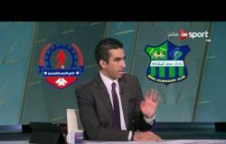 ستاد مصر - تشكيل مباريات اليوم في الأسبوع الثالث والثلاثون للدوري المصري