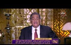 مساء dmc - رئيسة الحزب الدستوري بتونس : نمتلك أدلة تثبت إدانة حركة النهضة بتلقي أموال مشبوهة من قطر