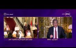 مساء dmc - وزير الخارجية القطري : لن نستجيب لمطالب تتناقض مع القانون الدولي
